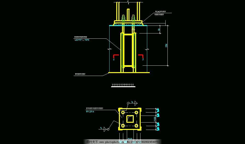 钢结构柱脚锚栓固定支架详图图片