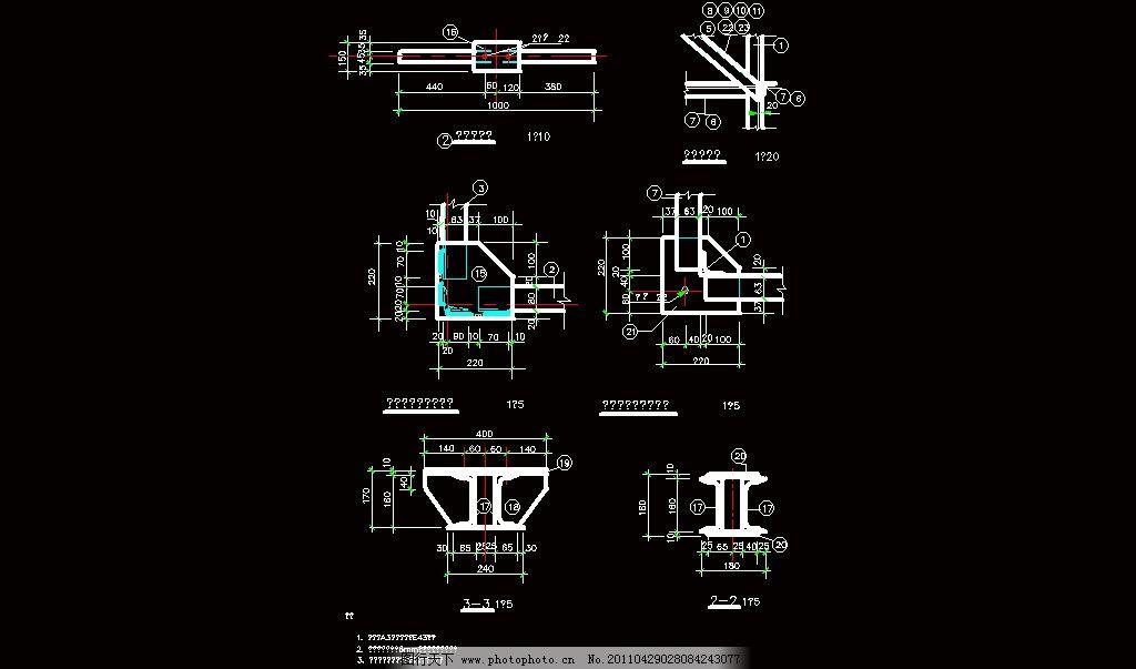 柱顶结构图图片