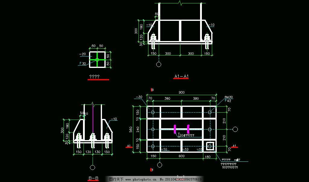 钢结构柱脚 图纸 平面图 装修 装饰 施工图 网架 桁架 节点