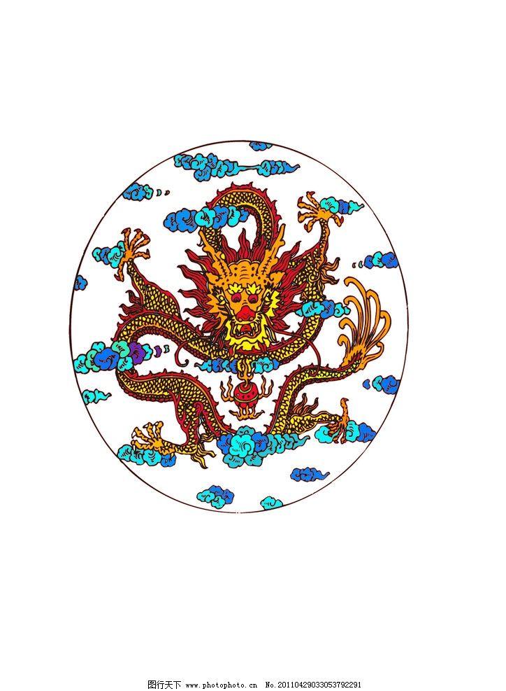 蒙古族图案(龙纹) 蒙古族图案 装饰 民族图案 圆形 龙纹 psd分层图 原