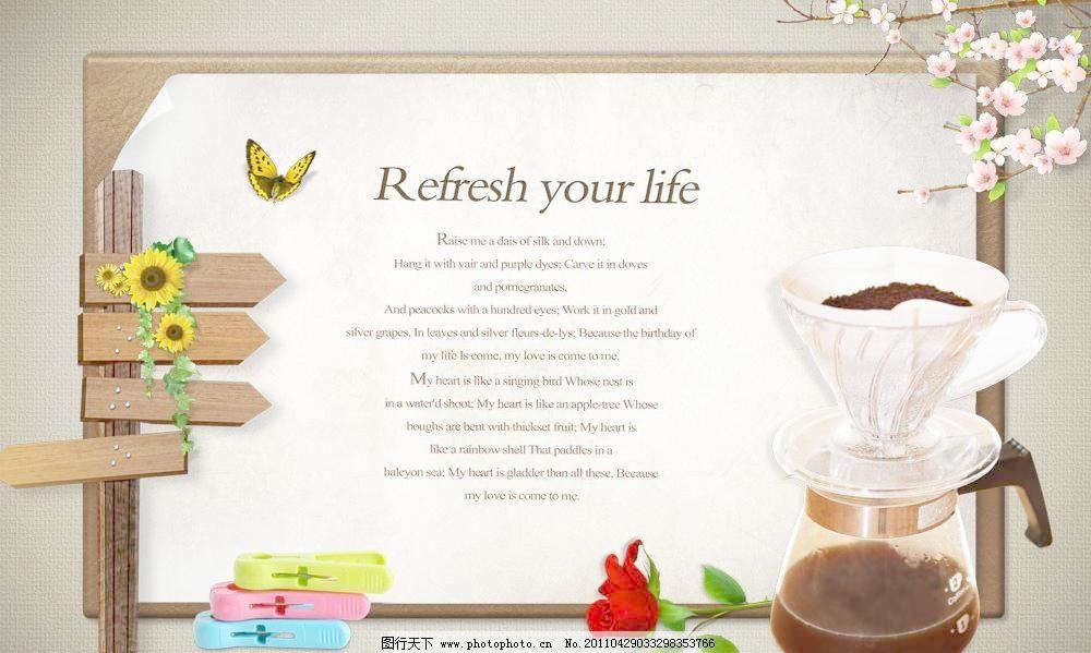 复古白色边框图片_广告设计