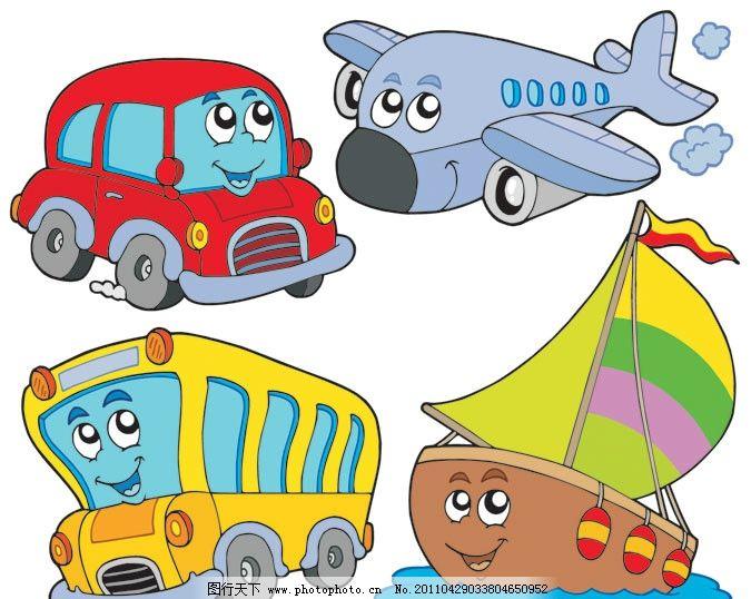 卡通运输工具矢量素材 卡通 可爱 汽车 飞机 卡车 轮船 运输 交通工具