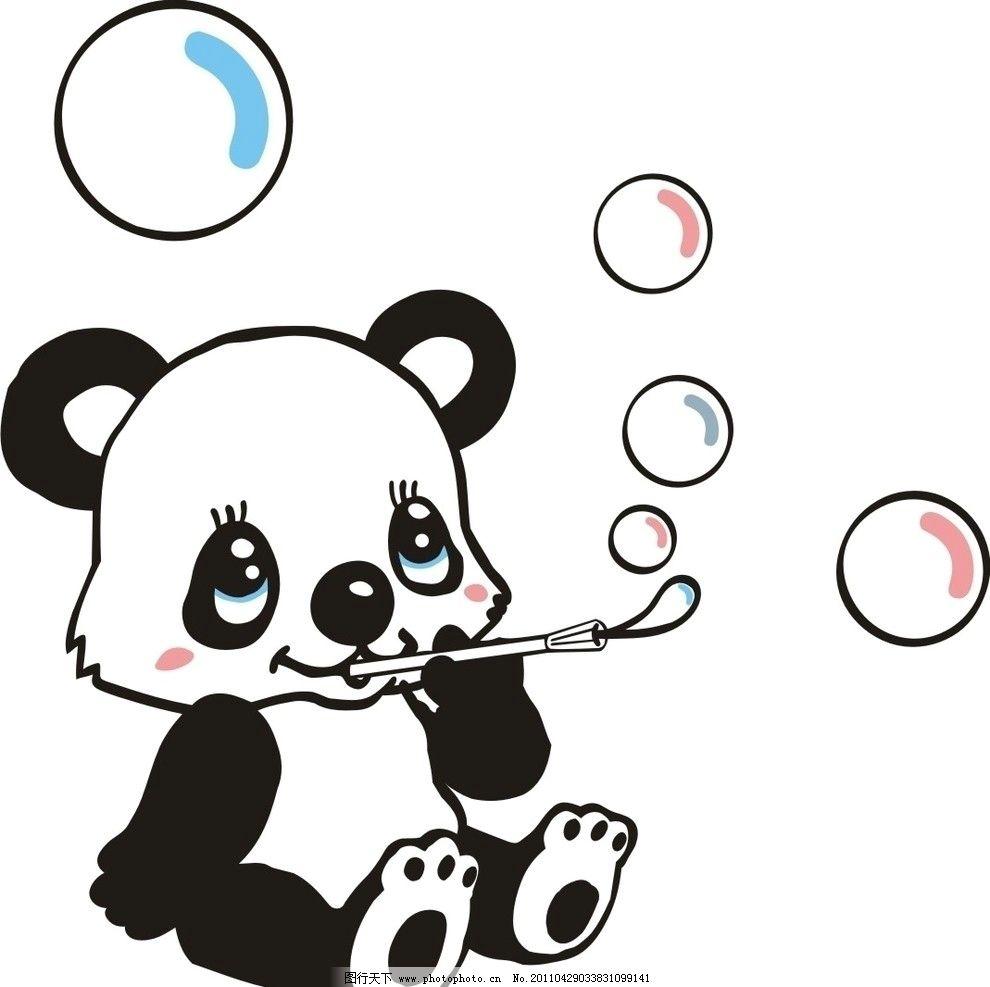 小熊吹泡泡 小熊 卡通 吹泡泡 矢量素材 其他矢量 矢量 cdr