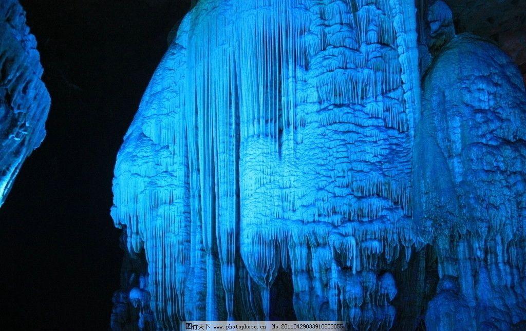 银子岩 岩洞 溶洞 桂林 阳朔 山水 国内旅游 旅游摄影 摄影 姑婆山