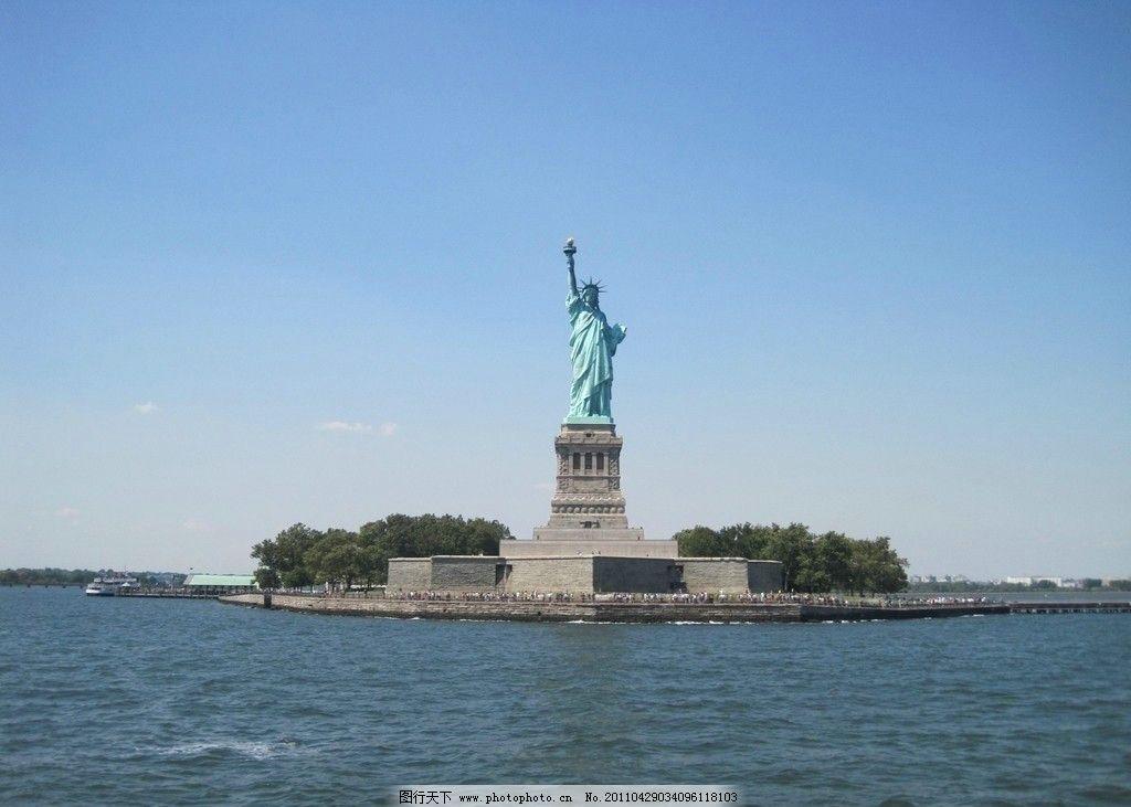 自由 纽约/纽约自由岛 自由女神像图片