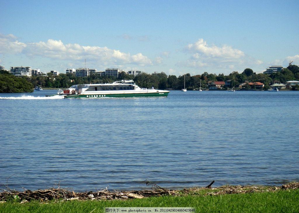 渡船 河流 悉尼 帕玛河 河边 草坪 风景 河湾 河上风光 美丽风景