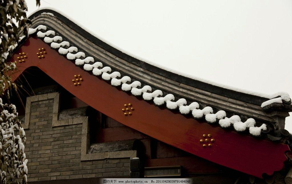山墙 房顶 屋檐 椽 古建 中国 传统 雪 建筑景观 建筑小品 其他 建筑