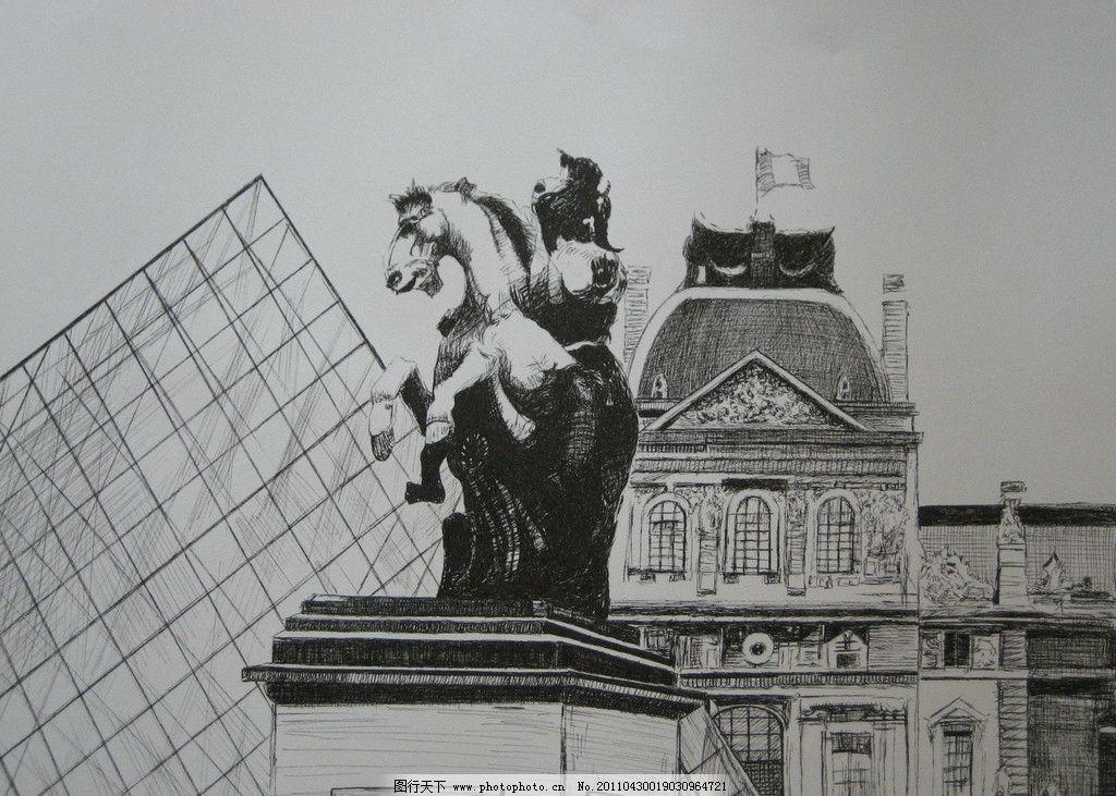 玛丽的骏马 钢笔画 国外建筑 雕塑 街景 大幅钢笔画 精细 高清 风景