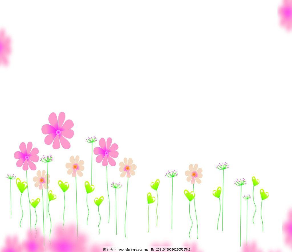 i小花 卡通花