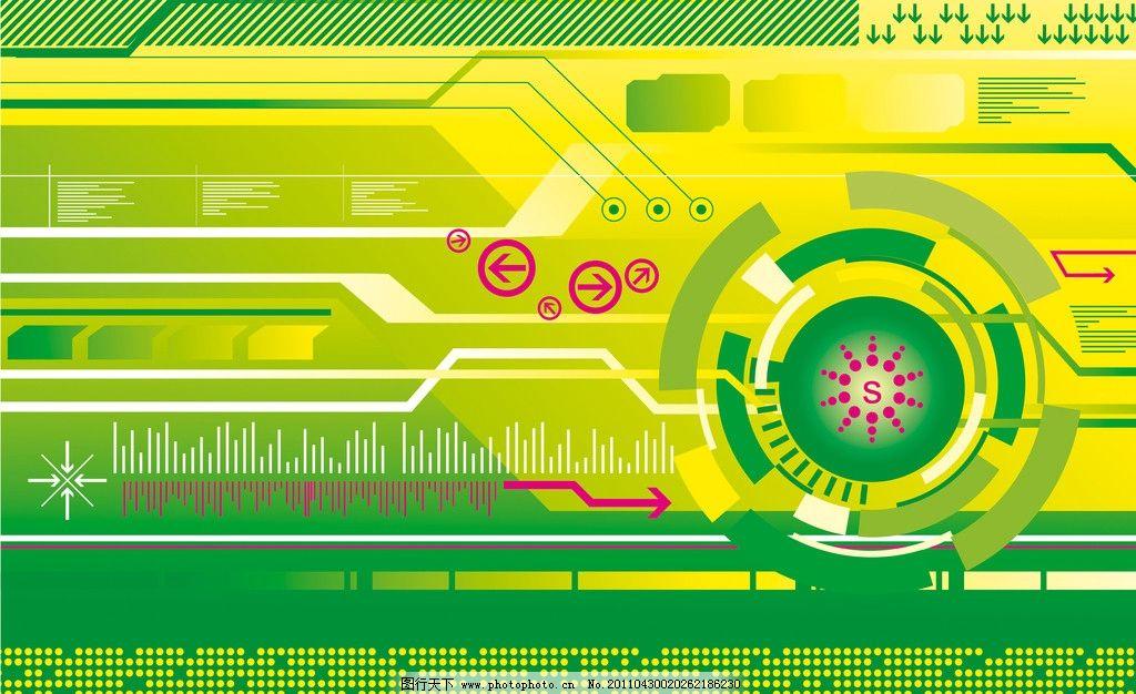科技背景 商务科技背景 商务 科技 抽象空间 3d空间 立体图案 商务科技 电路板 线条 条纹 动感线条 科技展板背景 动感 箭头 三维空间 展板背景 3D设计 现代科技 背景底纹 底纹边框 背景底纹材质纹理 设计 300DPI JPG