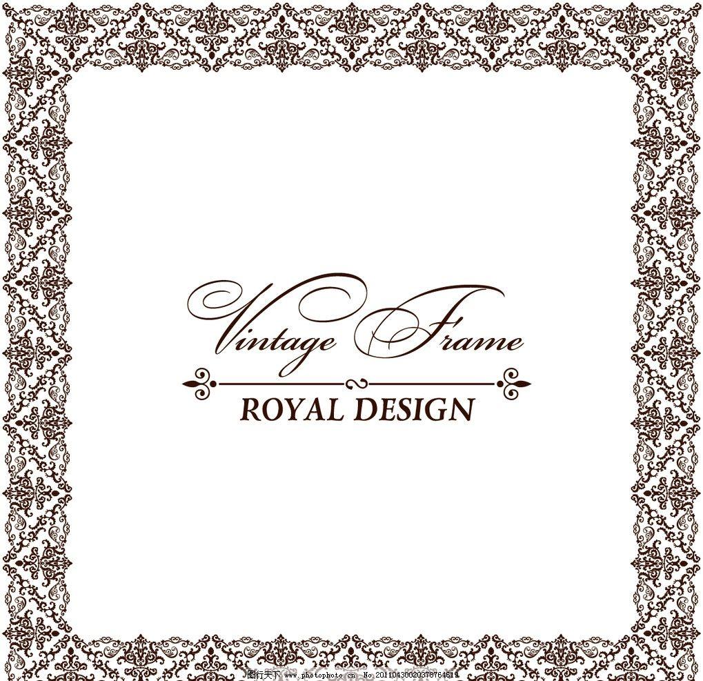 古典 传统 高贵 线条 动感线条 底纹 矢量素材 欧式花纹边框 花纹花边