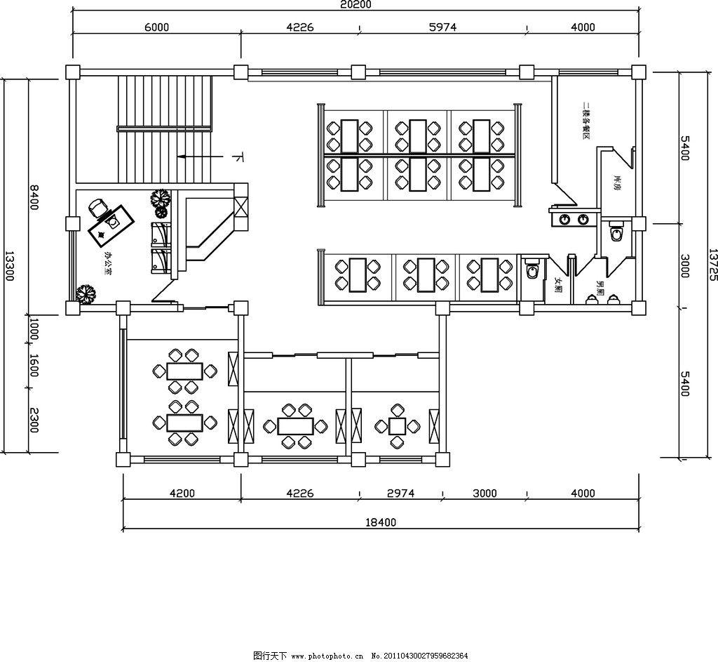 居酒屋矢量平面 立面图 室内设计 建筑家居 矢量 eps