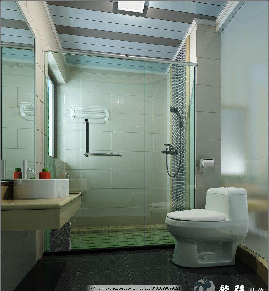 洗手间装修效果图图片