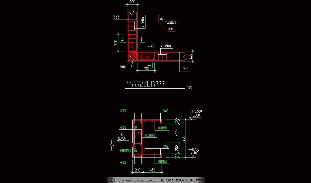 钢结构转角梁配筋构造 图纸 平面图 装修 装饰 施工图 网架 桁架