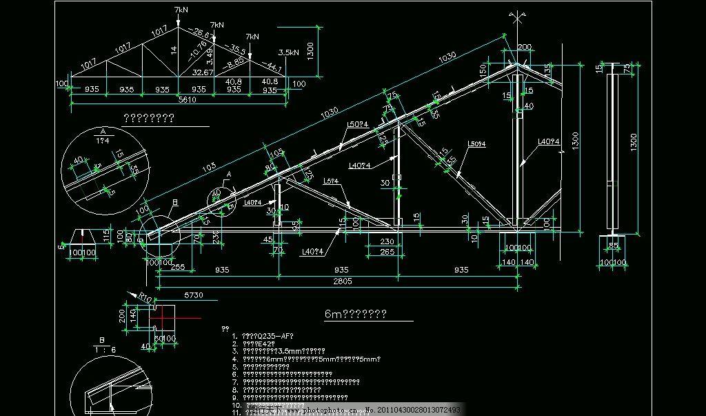 钢结构钢屋架节点大样图片