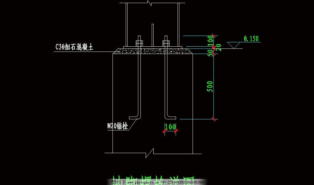 柱脚锚栓 图纸 平面图 装修 装饰 施工图 钢结构 网架 桁架
