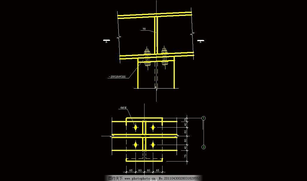 钢结构屋面梁柱连接图 cad 图纸 平面图 素材 装修 装饰 施工图 钢
