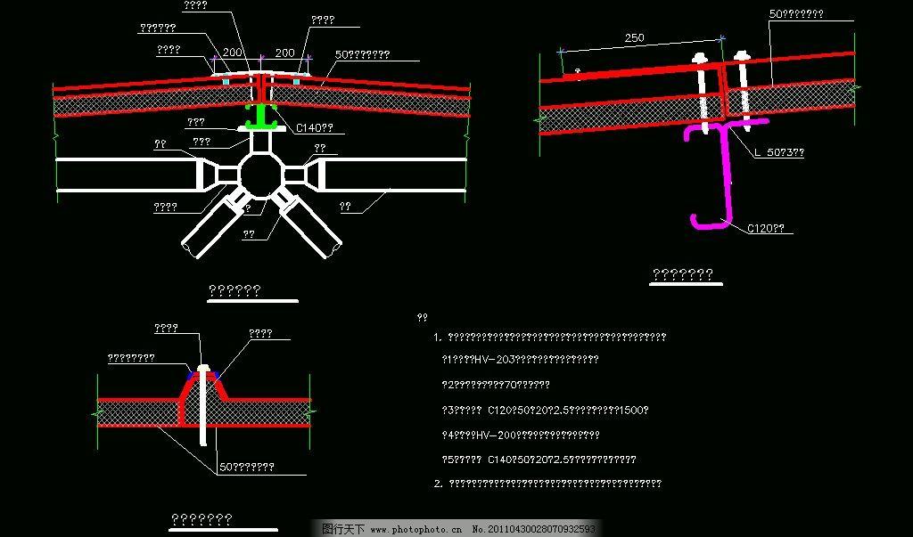 钢结构网架屋面节点详图图片_建筑设计_环境设计_图行