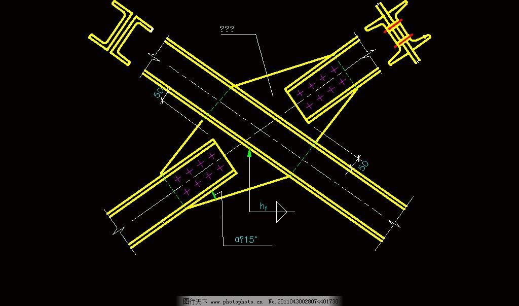 钢结构 网架 桁架
