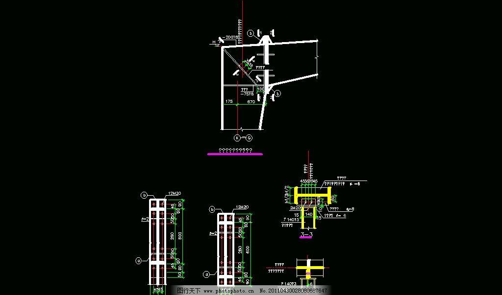 钢结构边梁柱节点详图图片