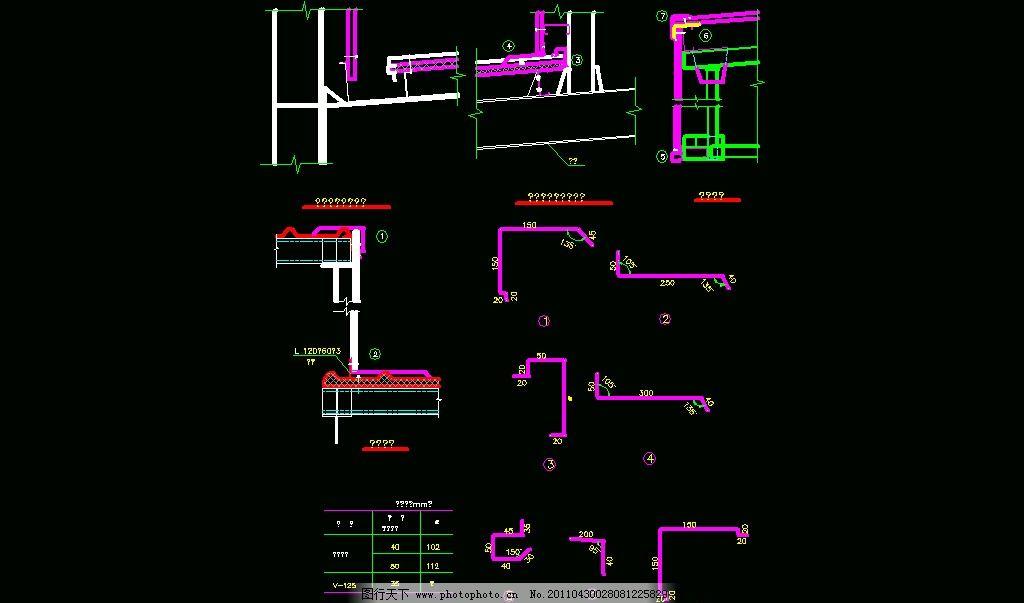 气楼节点 图纸 平面图 装修 装饰 施工图 钢结构 网架 桁架