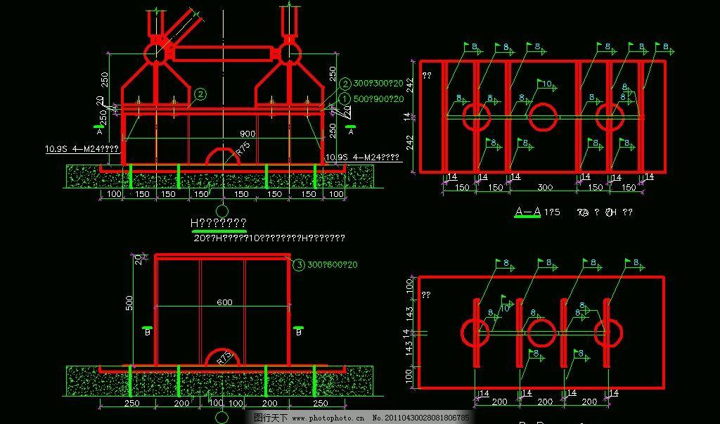 钢结构轴支座节点大样图片