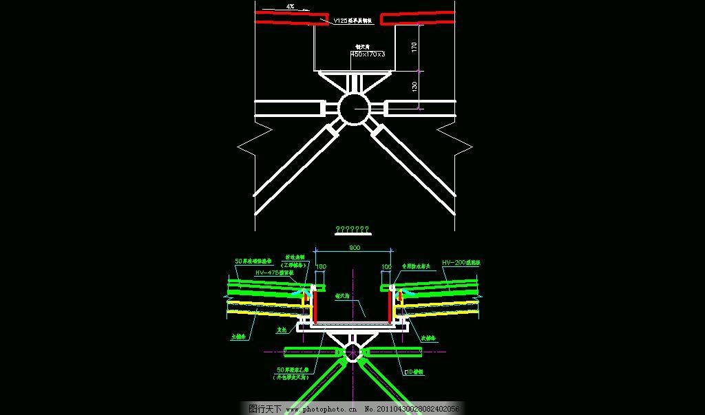 钢结构中天沟节点详图图片