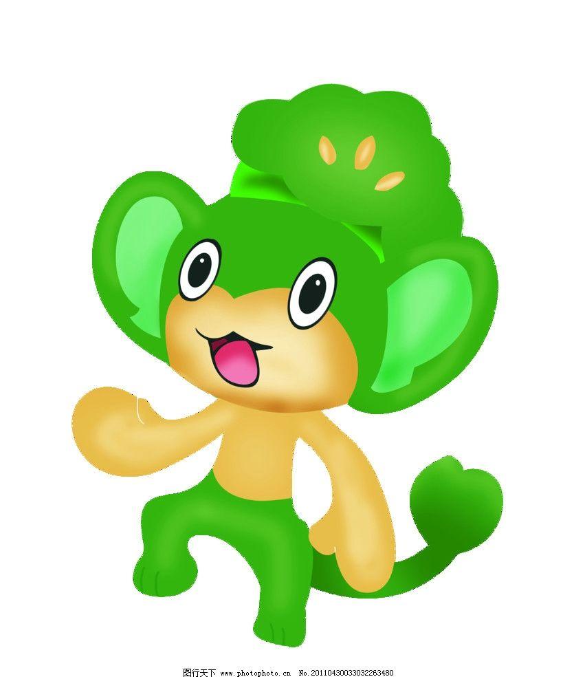 椰菜猴 猴子 猴 宠物小精灵 宠物 psd分层素材 源文件 500dpi psd