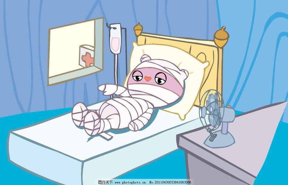 卡通动物生病图片