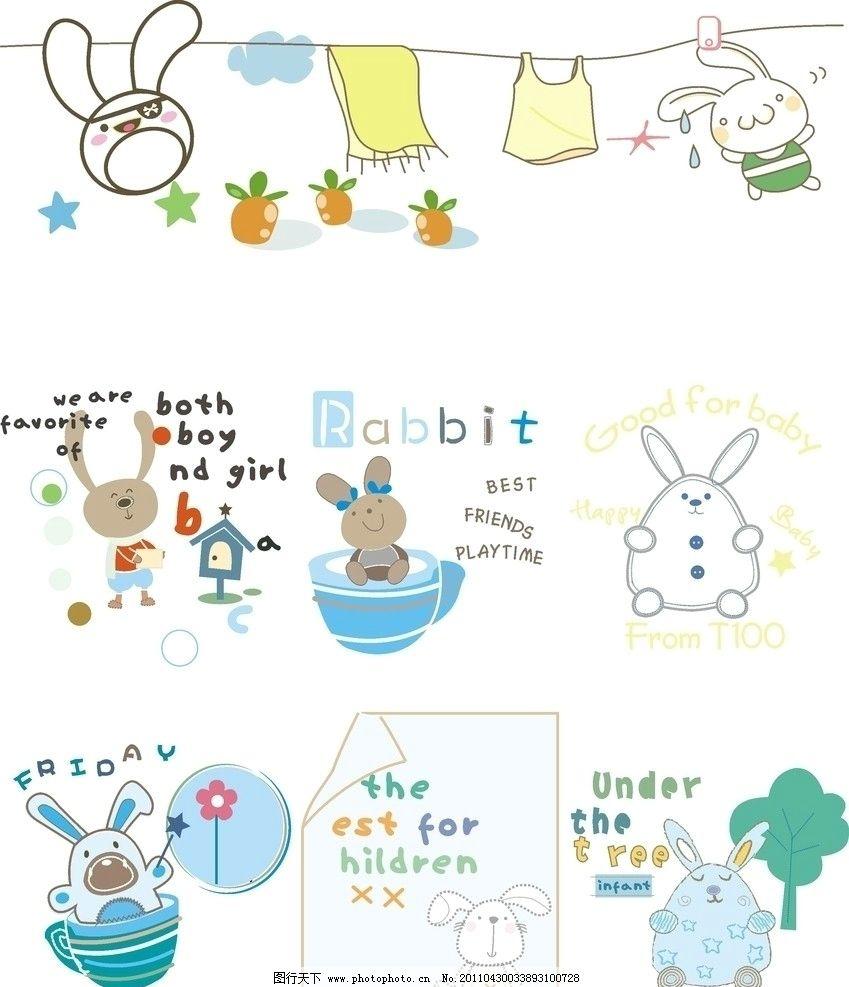 童装卡通印花图片 童装卡通印花 卡通服装图案 服装 儿童 可爱的动物