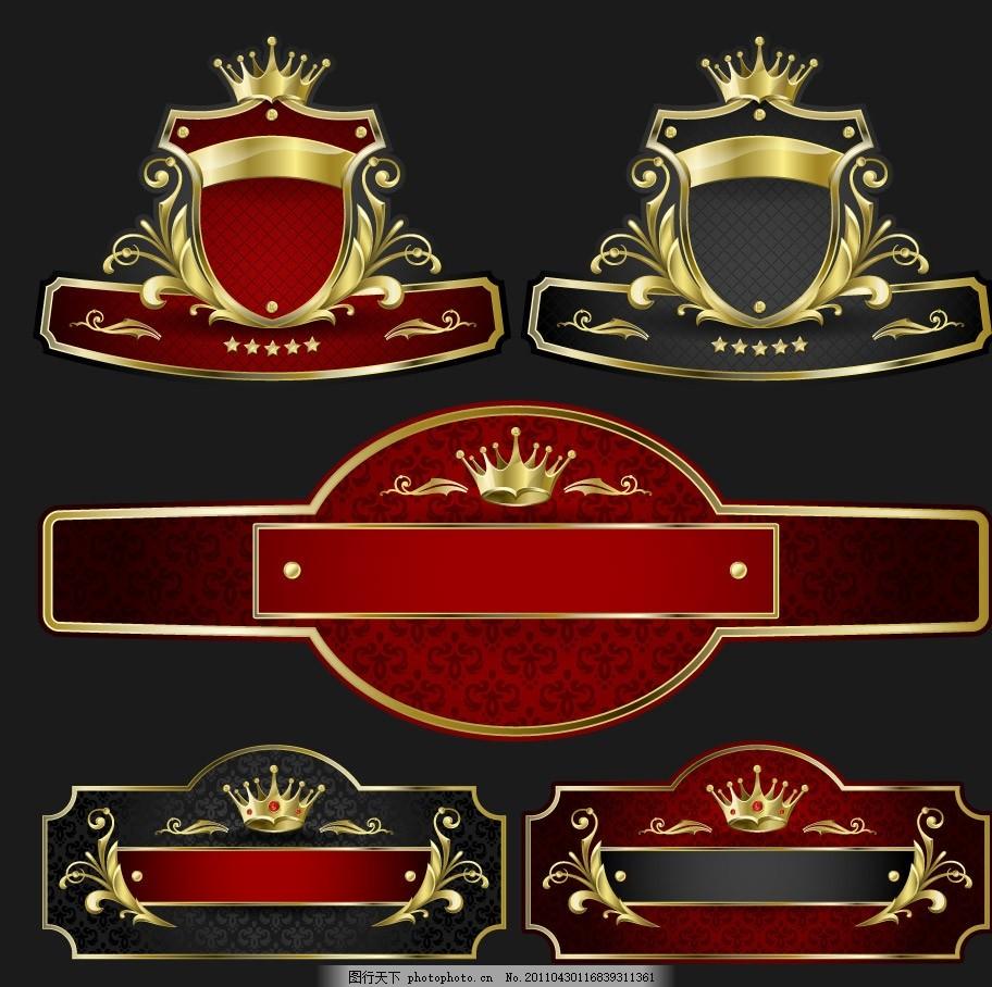 金色标签边框横幅盾牌 皇冠 金色花纹 欧式花纹 时尚 潮流 矢量