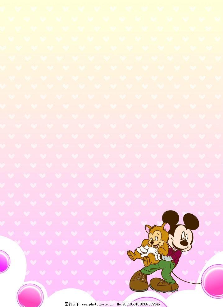移门 背景 底纹 圆 米老鼠 卡通 可爱 广告设计 移门图库 设计 72dpi