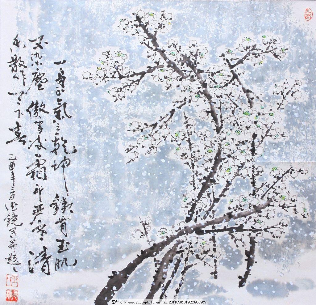 邱德镜 雪梅 梅花 雪景 中国画 水墨画 写意画 国画作品