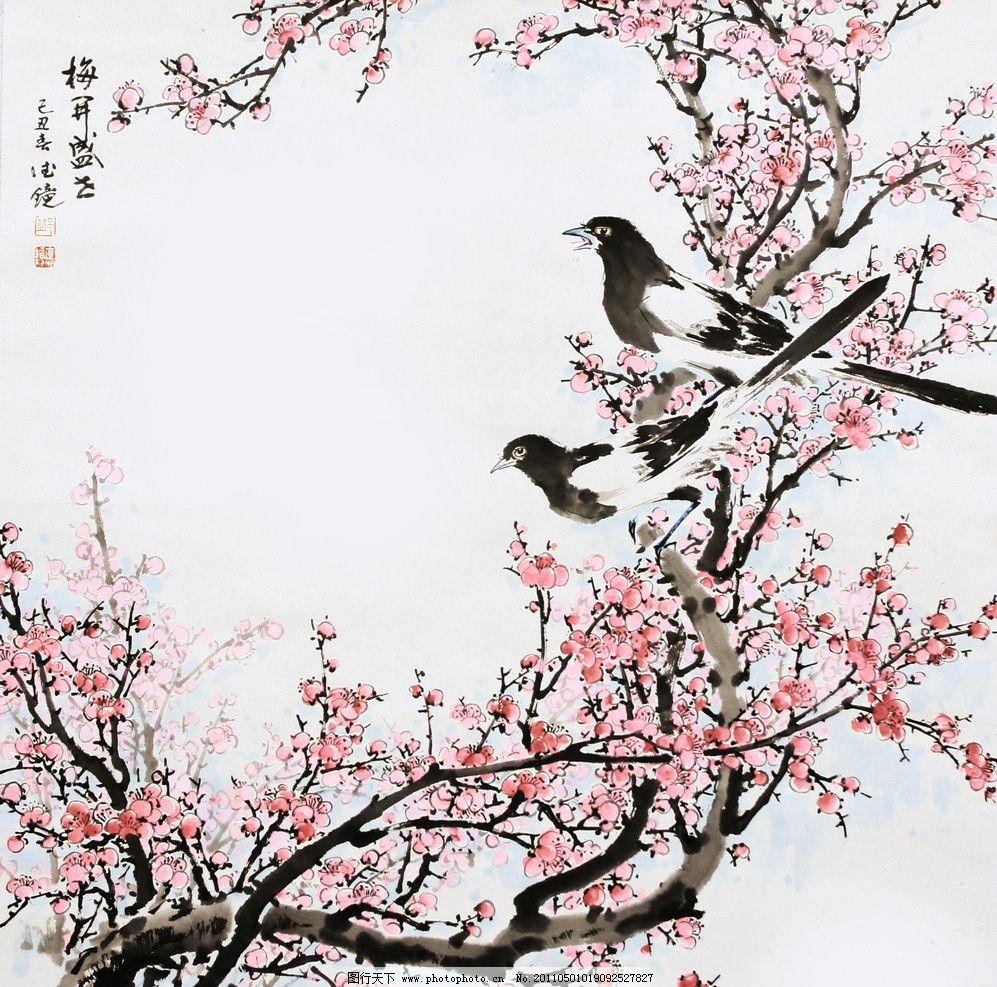 邱德镜 梅开盛世 梅花 喜鹊 水墨画 写意画 花鸟画 国画 中国画 国画