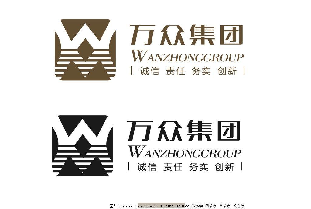 字体设计图片_企业logo标志