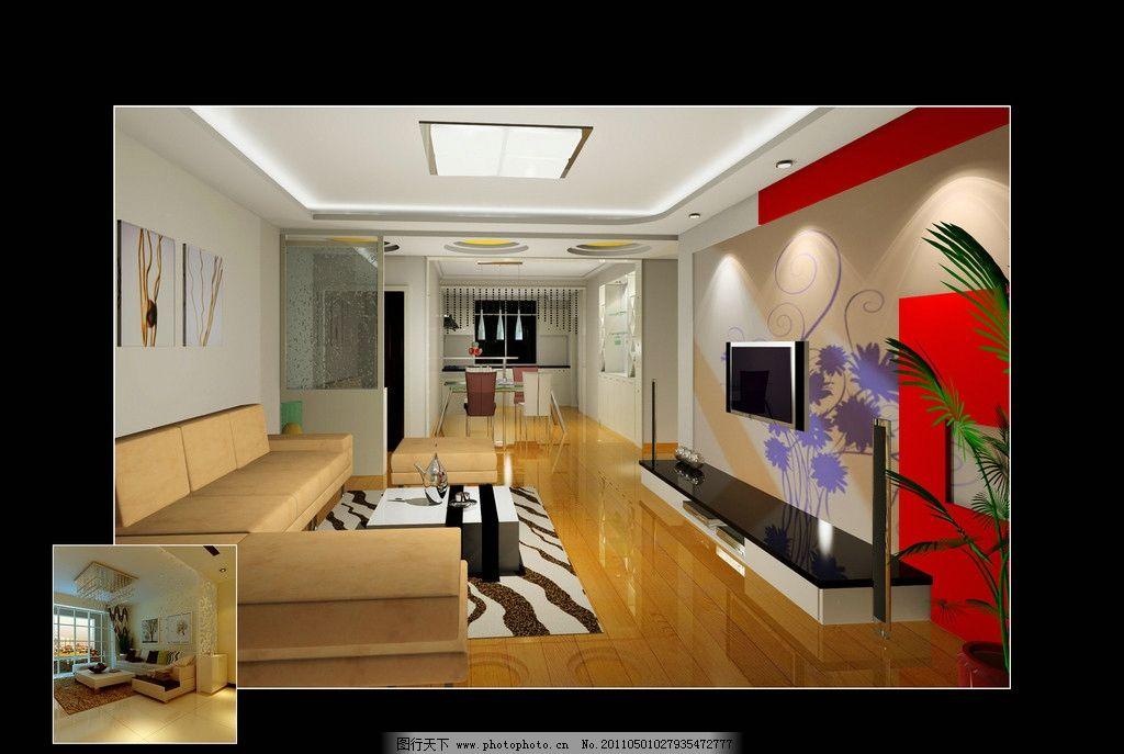 客厅图片,影视墙 电视 窗户 沙发 电视柜 灯-图行天下