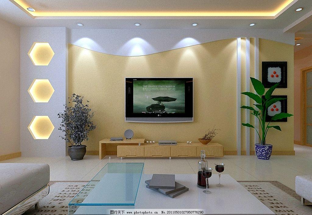 影视墙 电视柜 客厅吊顶 沙发 室内设计 环境设计 设计 96dpi jpg