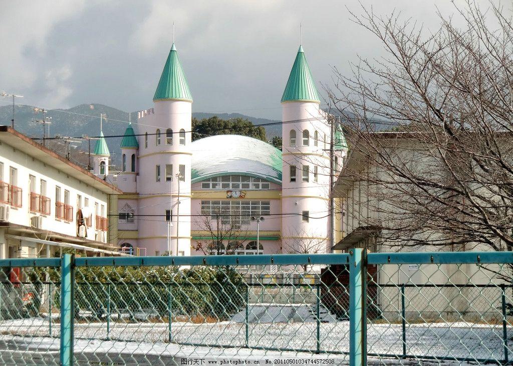 城堡 幼儿园图片