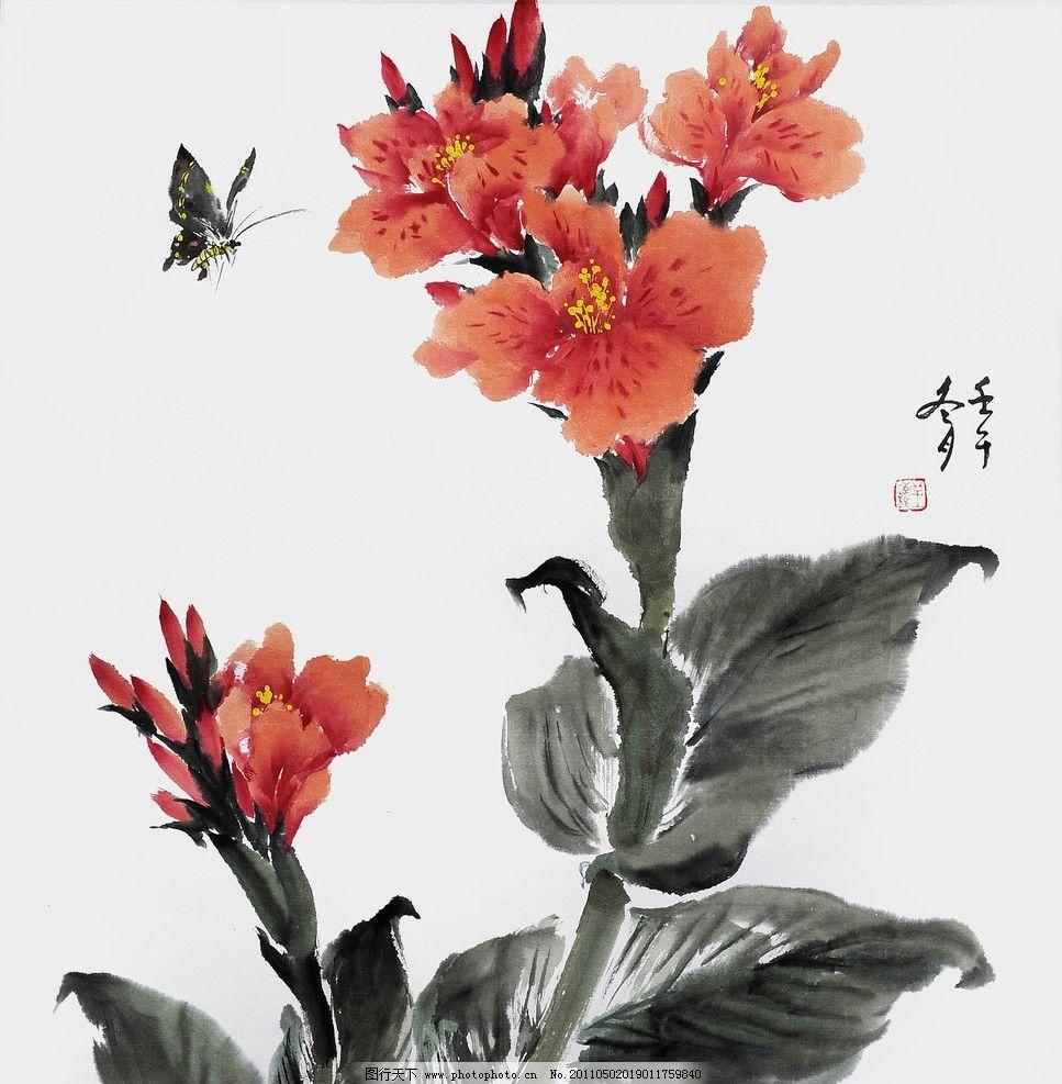 蝴蝶 画图片