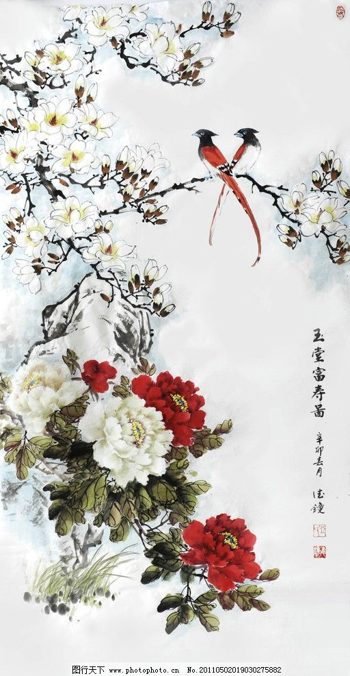 邱德镜 绶带鸟 百合牡丹花 百合花 花卉 中国画 水墨画 国画作品