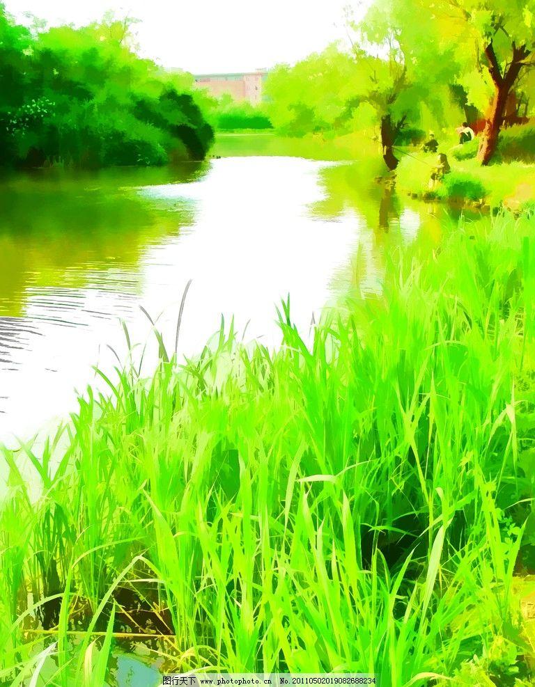 山水风景 绿色 河流 树木 草地 山脉 倒影 天空 风景 水墨 水彩画