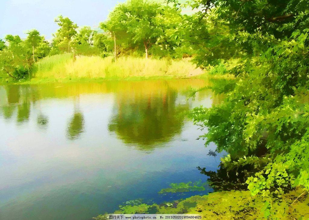 山水风景 绿色 河流 树木 草地 倒影 天空 水墨 水彩画
