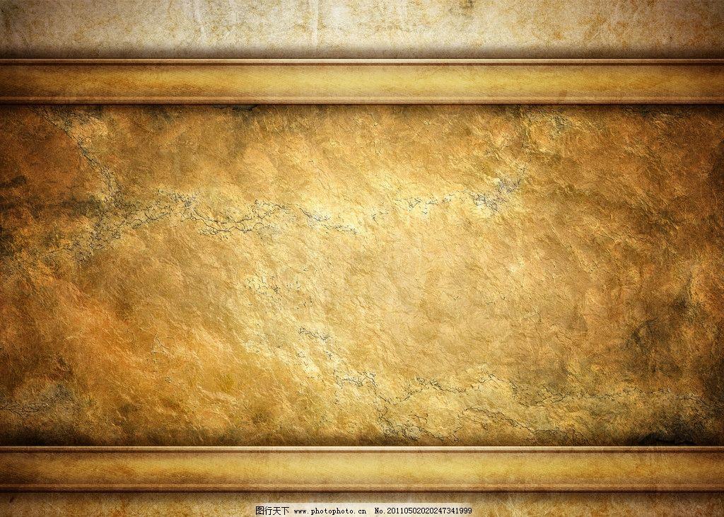 旧纸张高清背景图片_背景底纹_底纹边框_图行天下图库