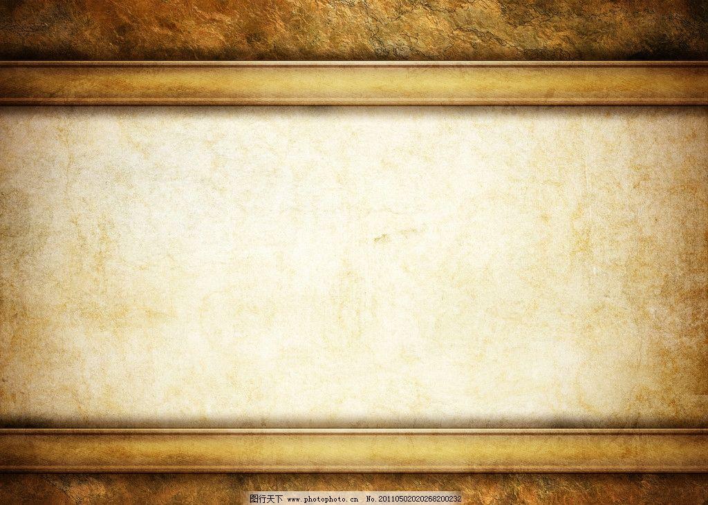 旧纸张 边框 装饰框 纸纹 纸张 纸 牛皮纸 羊皮纸 纹理 纹路 肌理