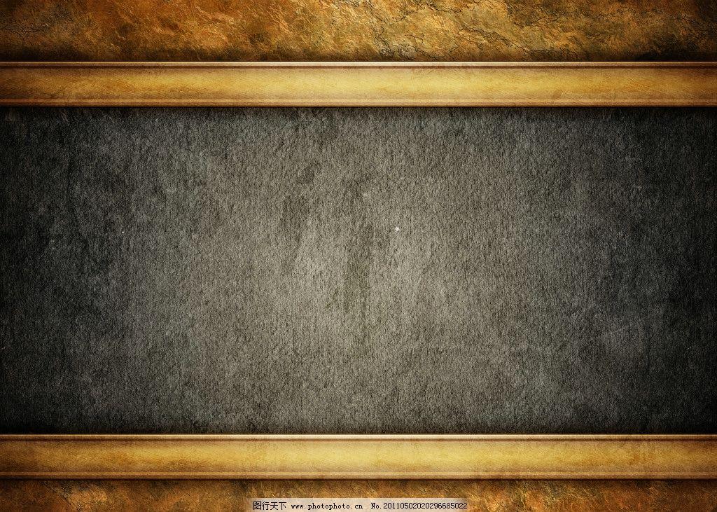 旧纸张高清背景 边框 装饰框 纸纹 牛皮纸 羊皮纸 纹理 纹路