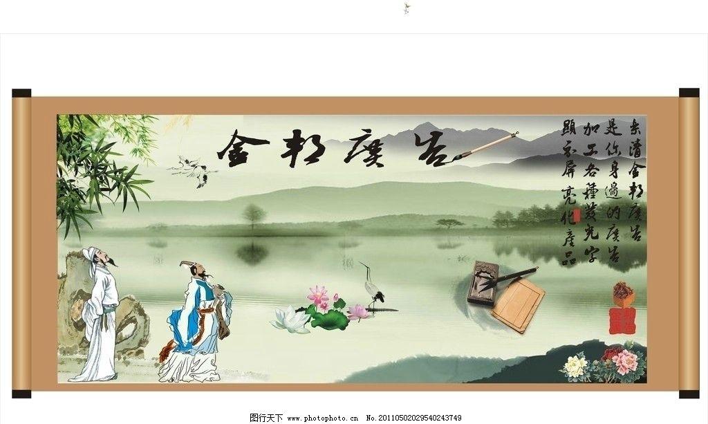 文人墨画 广告图 山水画 风景画 文房四宝 油画 图画 背景 古印