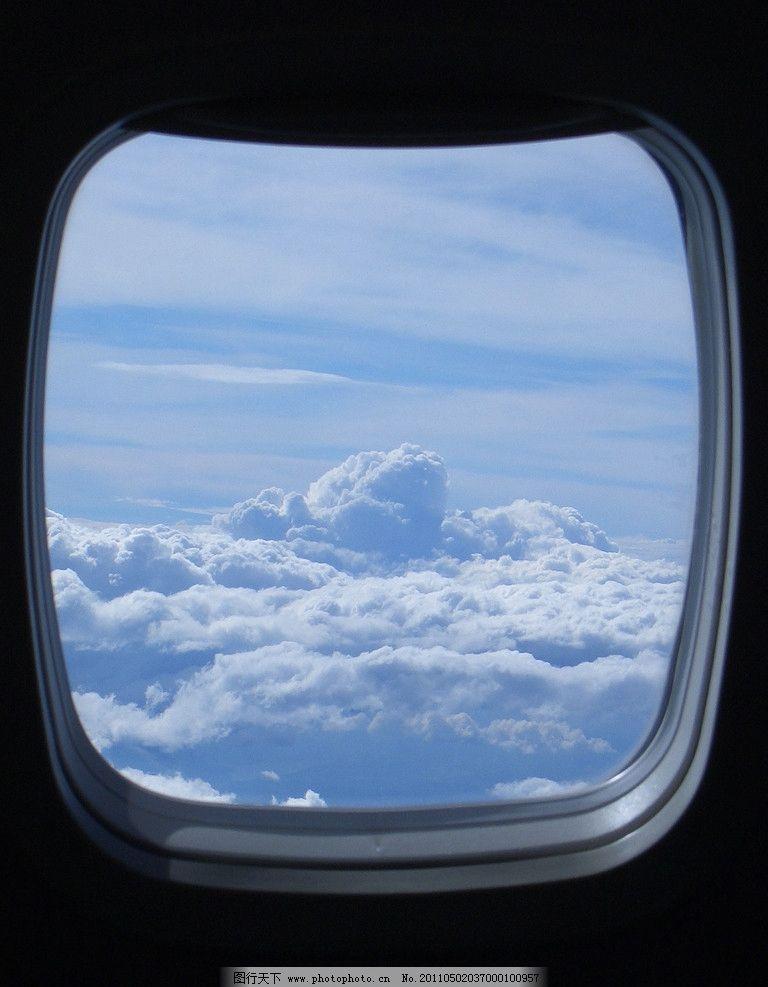 飞机窗口 飞机 窗口 生活素材