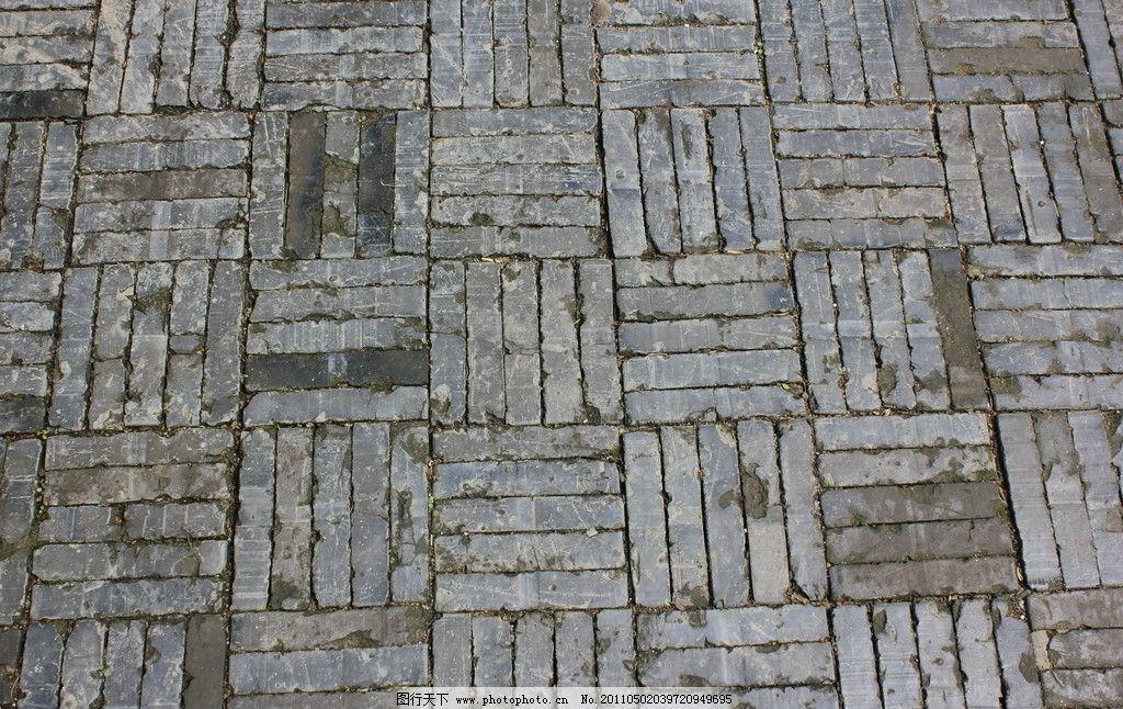 质感 青石 砖头 石头 石面 地面 拼花 地砖 背景 素材 其他 建筑园林图片