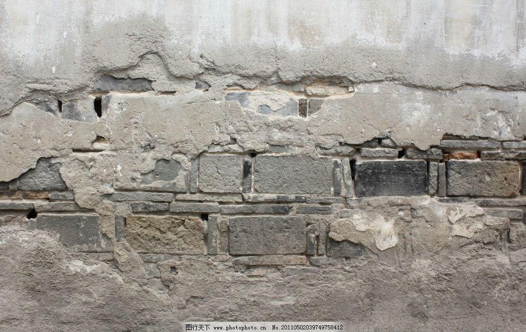 墙面素材 材质 贴图 纹路 肌理 陈旧 复古 古朴 老旧 质感图片