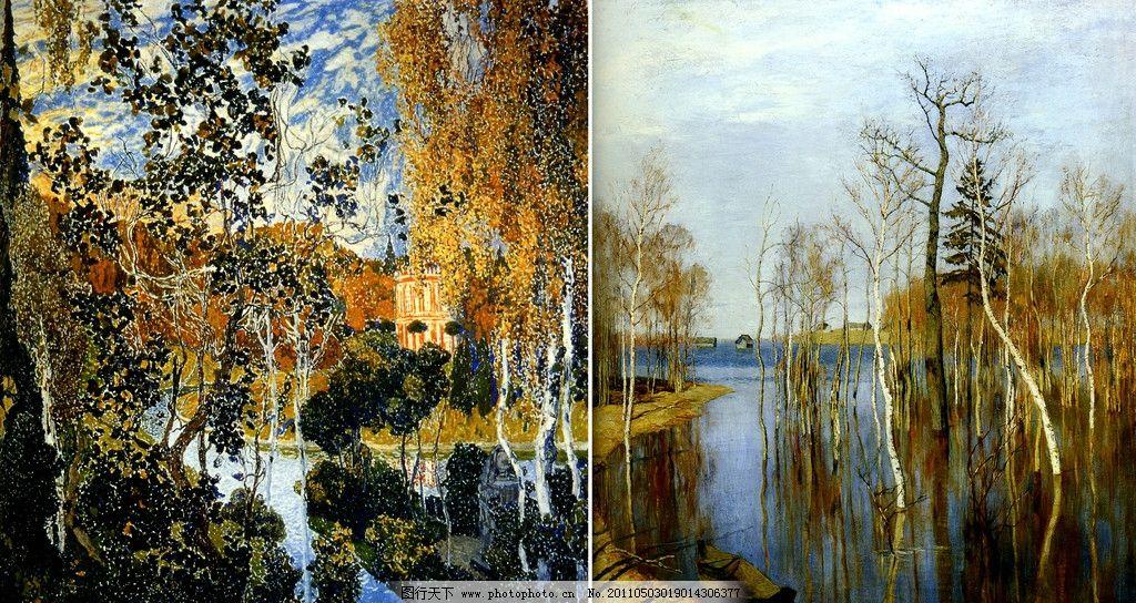 湖中树林 世界名画 俄罗斯名画 山水油画 古典油画 抽象油画 湖水
